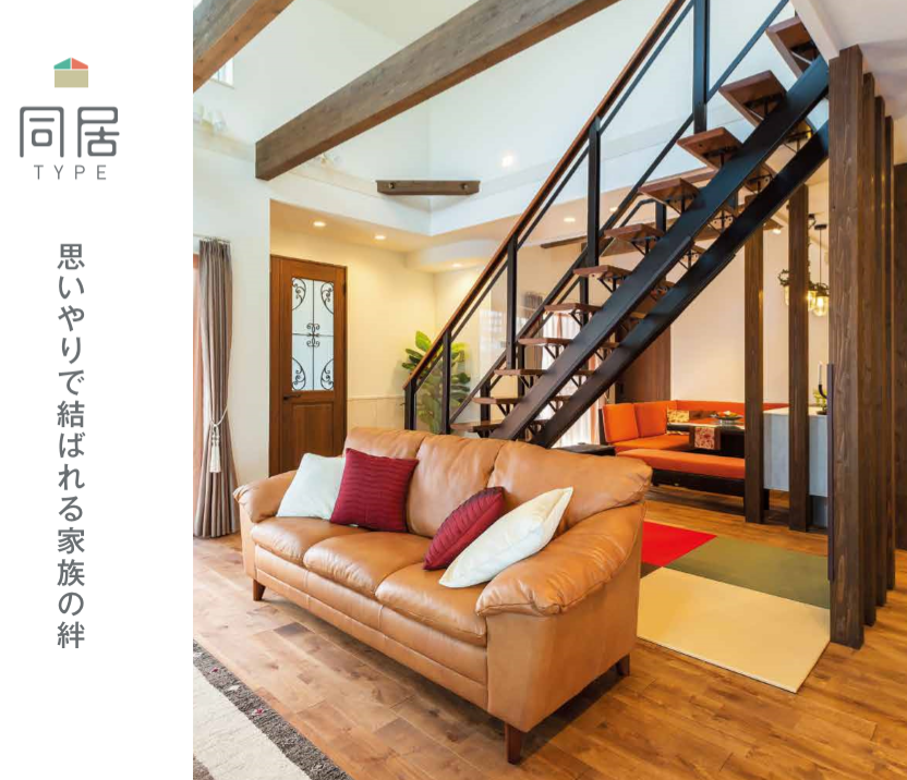 f:id:Yamatojktachikawa:20200128102517p:plain