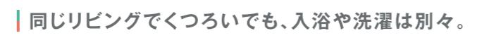 f:id:Yamatojktachikawa:20200128102520p:plain