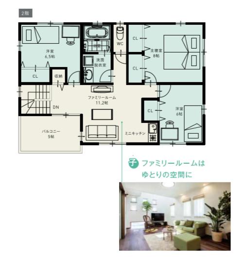f:id:Yamatojktachikawa:20200128102526p:plain