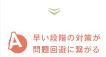f:id:Yamatojktachikawa:20200128154945p:plain