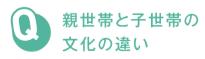 f:id:Yamatojktachikawa:20200128154954p:plain