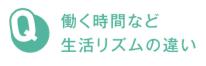f:id:Yamatojktachikawa:20200128154957p:plain