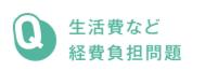 f:id:Yamatojktachikawa:20200128155000p:plain