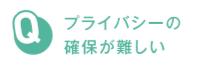 f:id:Yamatojktachikawa:20200128155002p:plain