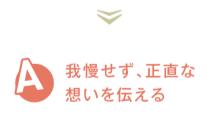 f:id:Yamatojktachikawa:20200128155005p:plain