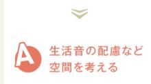 f:id:Yamatojktachikawa:20200128155007p:plain