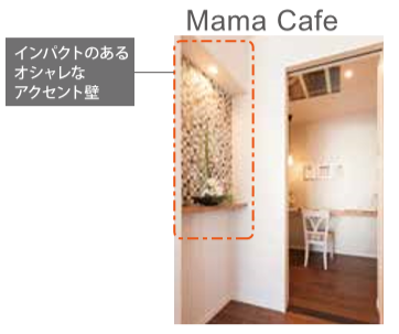 f:id:Yamatojktachikawa:20200202110726p:plain