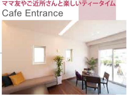 f:id:Yamatojktachikawa:20200202110747p:plain