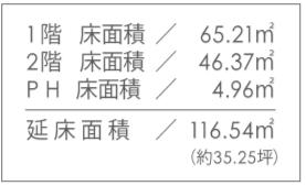 f:id:Yamatojktachikawa:20200202121149p:plain