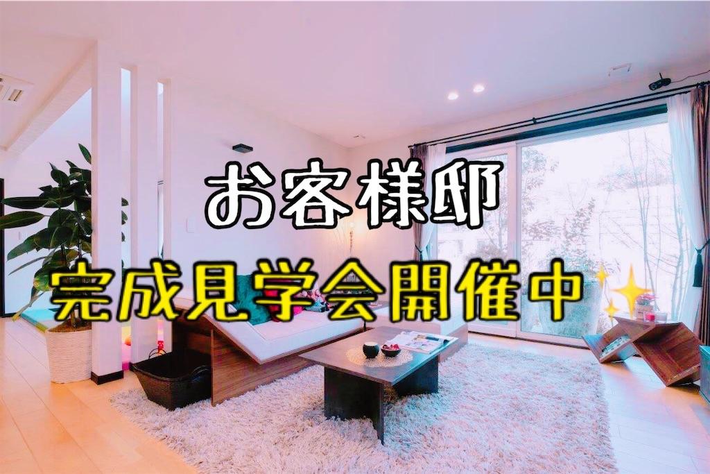 f:id:Yamatojktachikawa:20200209132920j:image