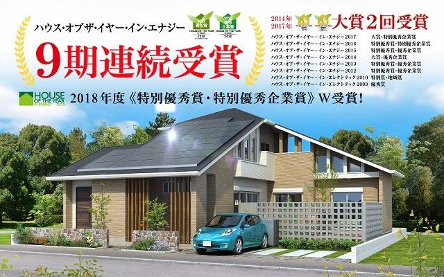 f:id:Yamatojktachikawa:20200209164034j:plain