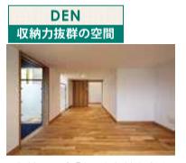 f:id:Yamatojktachikawa:20200214151215p:plain