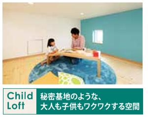 f:id:Yamatojktachikawa:20200214151252p:plain