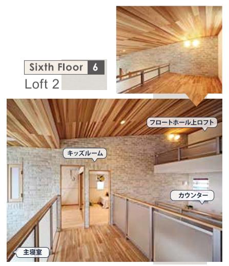 f:id:Yamatojktachikawa:20200214164423p:plain