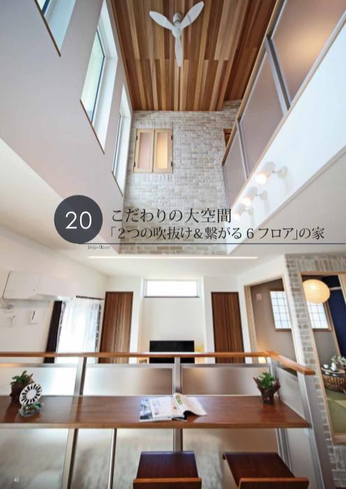 f:id:Yamatojktachikawa:20200214164426p:plain