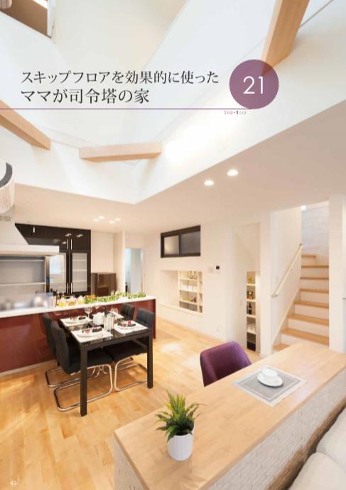f:id:Yamatojktachikawa:20200215115849p:plain