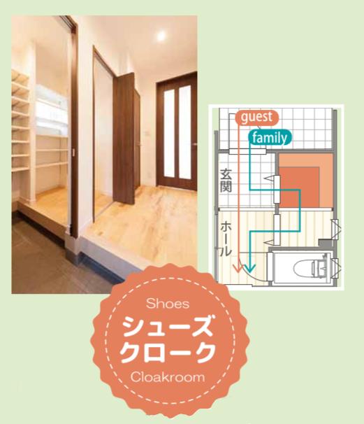 f:id:Yamatojktachikawa:20200216113247p:plain