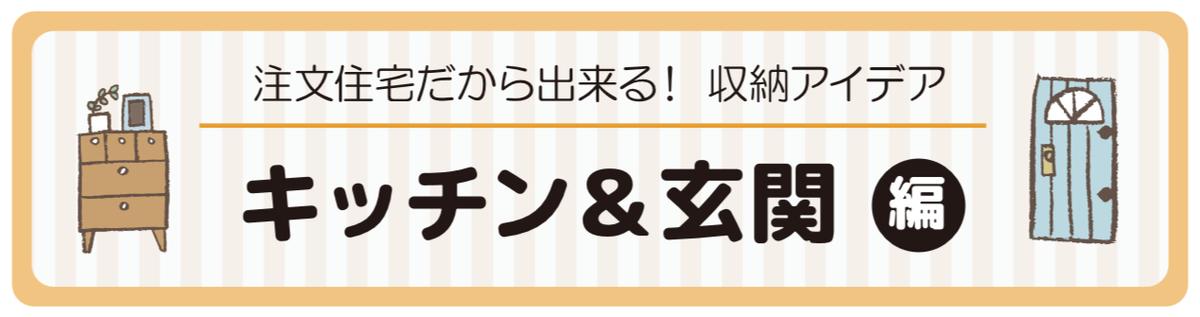 f:id:Yamatojktachikawa:20200216113257p:plain