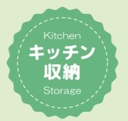 f:id:Yamatojktachikawa:20200216113305p:plain