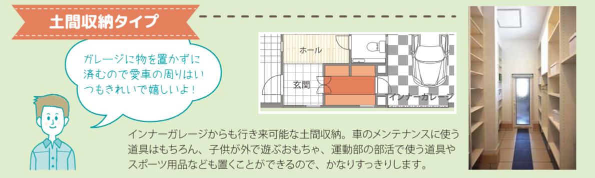 f:id:Yamatojktachikawa:20200216113312p:plain