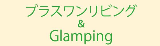 f:id:Yamatojktachikawa:20200216152146p:plain