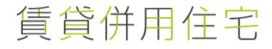 f:id:Yamatojktachikawa:20200224154401p:plain