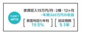 f:id:Yamatojktachikawa:20200224162345p:plain