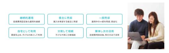 f:id:Yamatojktachikawa:20200224162357p:plain