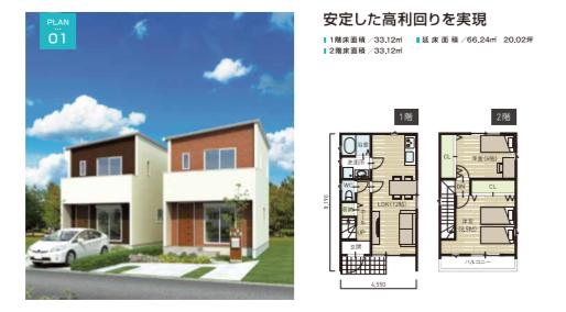 f:id:Yamatojktachikawa:20200224162412p:plain