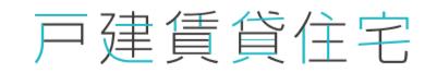 f:id:Yamatojktachikawa:20200224162418p:plain