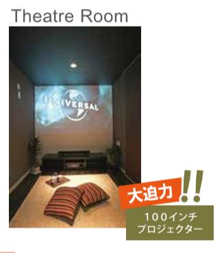 f:id:Yamatojktachikawa:20200307103813p:plain