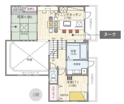 f:id:Yamatojktachikawa:20200307103823p:plain