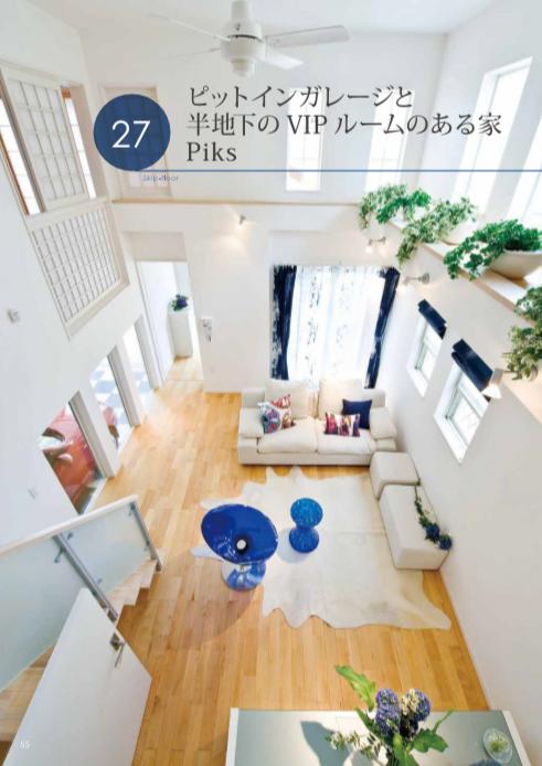 f:id:Yamatojktachikawa:20200307110038p:plain