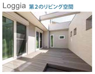 f:id:Yamatojktachikawa:20200307112339p:plain