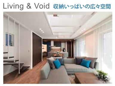 f:id:Yamatojktachikawa:20200307112519p:plain