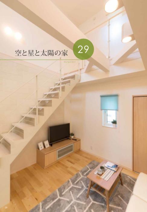 f:id:Yamatojktachikawa:20200307114551p:plain