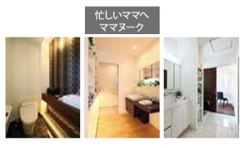f:id:Yamatojktachikawa:20200307133026p:plain