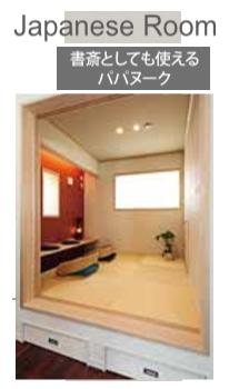 f:id:Yamatojktachikawa:20200307133031p:plain
