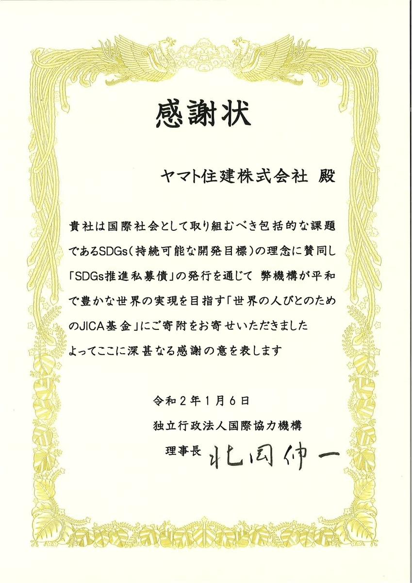 f:id:Yamatojktachikawa:20200313162703j:plain