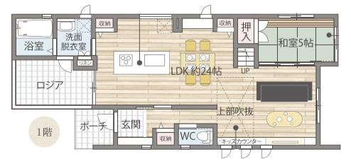 f:id:Yamatojktachikawa:20200328153143p:plain