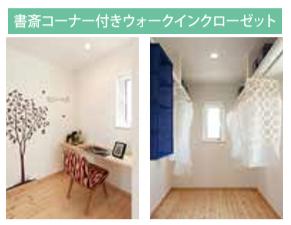 f:id:Yamatojktachikawa:20200328154101p:plain