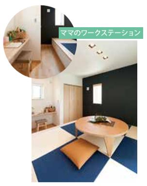 f:id:Yamatojktachikawa:20200328154104p:plain