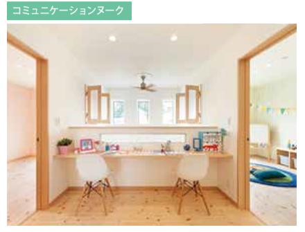 f:id:Yamatojktachikawa:20200328154107p:plain