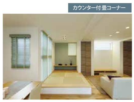 f:id:Yamatojktachikawa:20200328162853p:plain