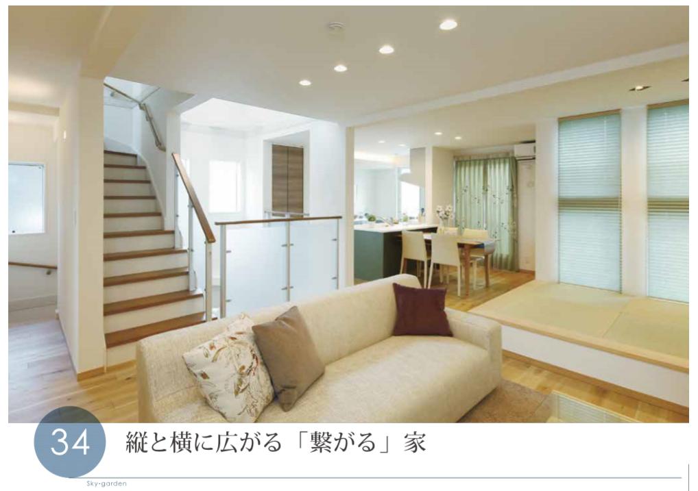 f:id:Yamatojktachikawa:20200328162904p:plain