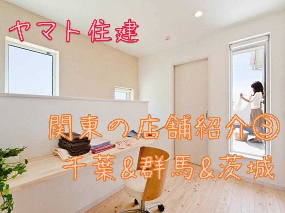 f:id:Yamatojktachikawa:20200417164613j:plain