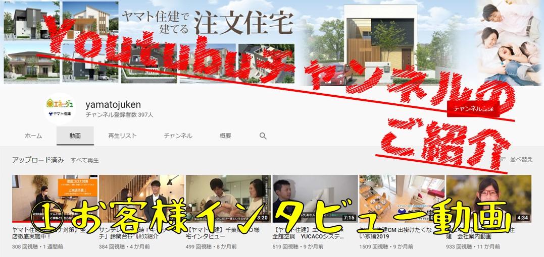 f:id:Yamatojktachikawa:20200424124947j:plain