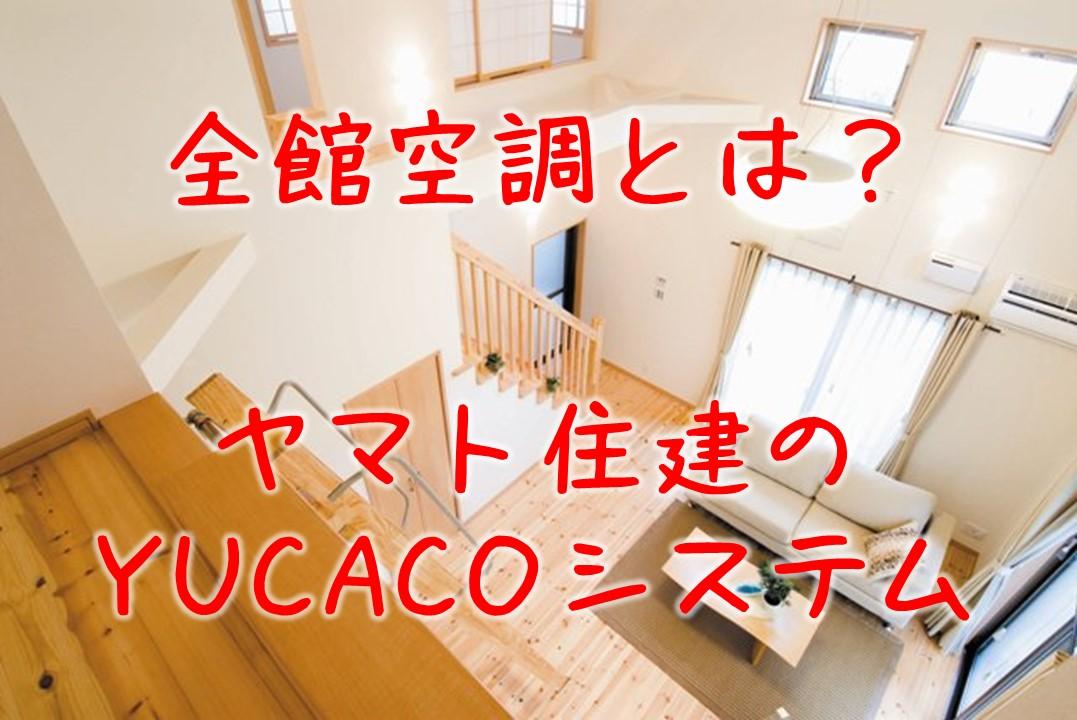 f:id:Yamatojktachikawa:20200511164318j:plain