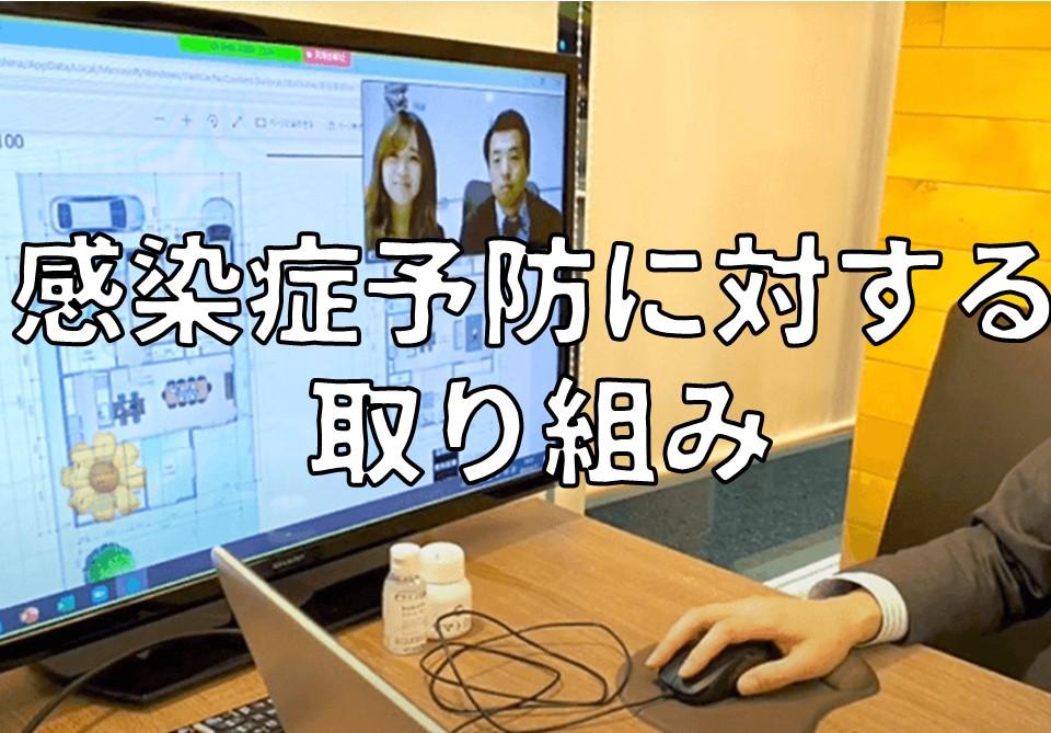 f:id:Yamatojktachikawa:20200529150916j:plain