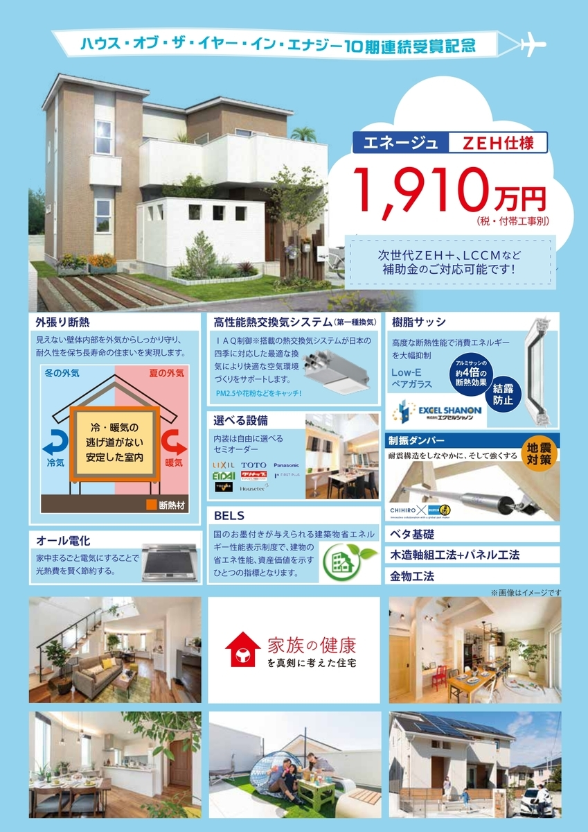 f:id:Yamatojktachikawa:20200629145651j:plain